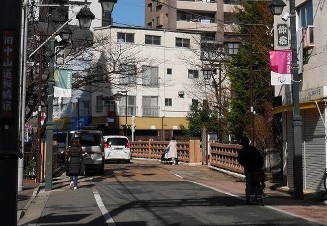 板橋(橋)