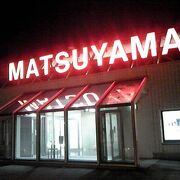 夜の松山空港