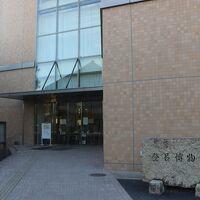 静岡市立登呂博物館 写真