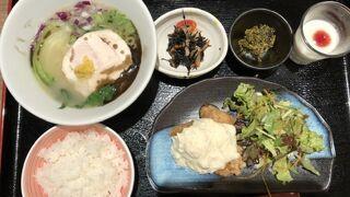 博多鶏ソバ 華味鳥 阪急梅田本店