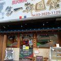 オリナス近くの焼肉店