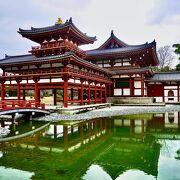 源氏物語の舞台にもなった十円玉で全国的に有名な場所