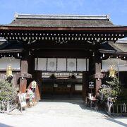 世界遺産の神社