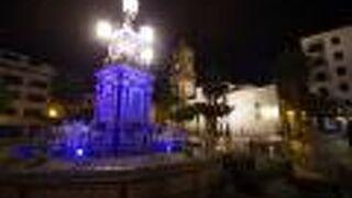 アルタ広場