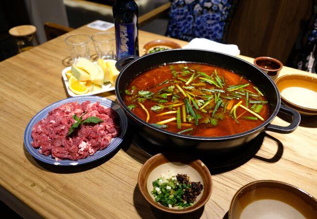 黔誠酸湯牛肉 (甲秀楼2.0店)