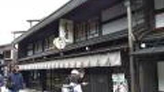 小鳥屋商店