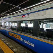 大阪からの和歌山旅行に