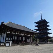 歴史あるお寺