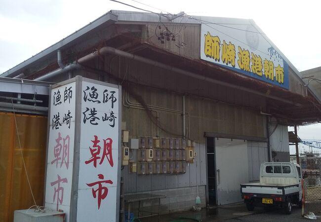 師崎漁港朝市 丸ト商店