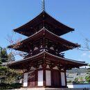 法輪寺三重塔