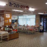 篠島、日間賀島へ