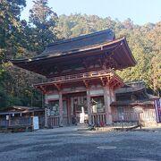 比叡山ケーブル坂本駅近くにある歴史ある全国3800余の日吉・日枝・山王神社の総本宮で広いです