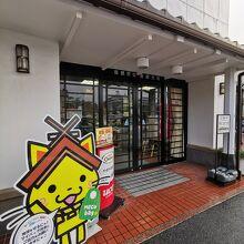 島根県物産観光館