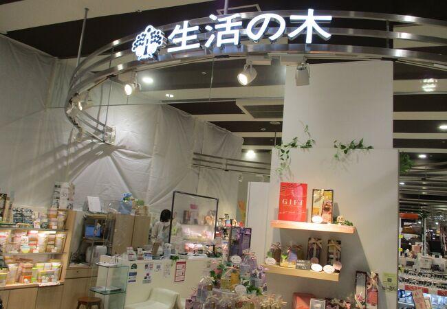 生活の木 (イオン茨木ショッピングセンター店)