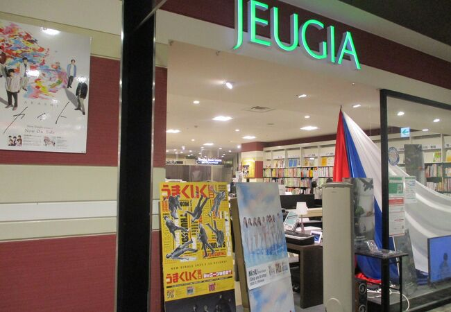 JEUGIA (イオン茨木ショッピングセンター店)