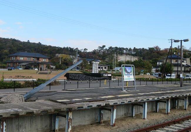 東松島市 東日本大震災復興祈念公園・震災復興伝承館