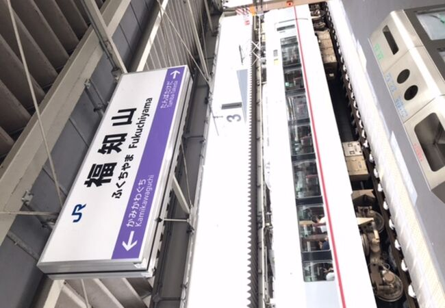 JR福知山線 (JR宝塚線) クチコミ・アクセス・営業時間 尼崎【フォー ...