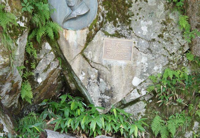 ウェストン碑(長野県松本市)