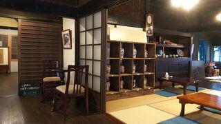 旧浜口邸 (さかわ観光協会)