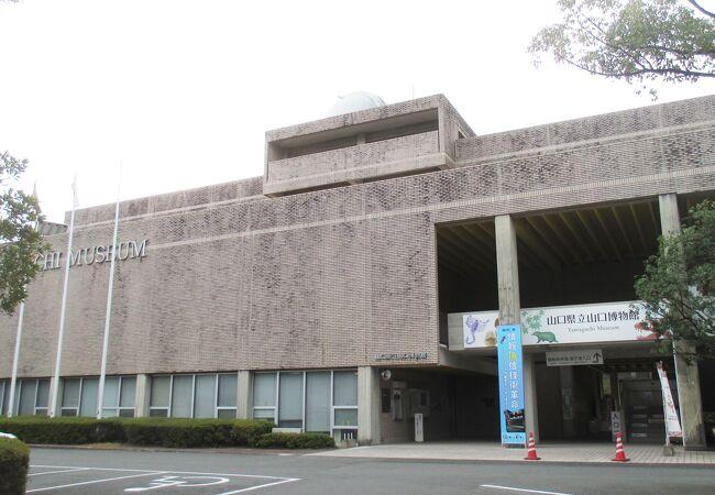 山口県立山口博物館
