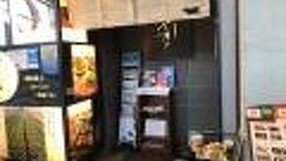 豚肉創作料理 やまと  横浜ランドマーク店