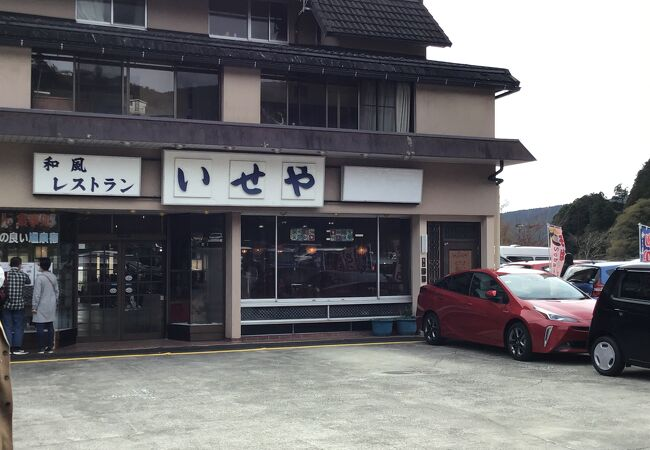 和風レストラン いせや