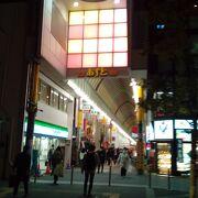 京急の蒲田駅近くの商店街です。