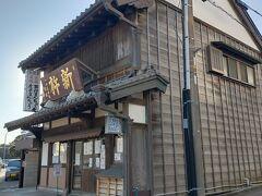 平塚・大磯のツアー