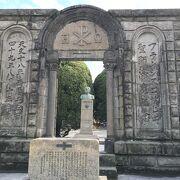 フランシスコザビエル 来航400年を記念してのザビエル公園