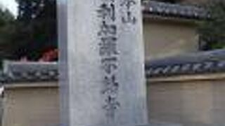 倶利加羅不動寺
