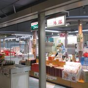 和菓子系はこちらで。