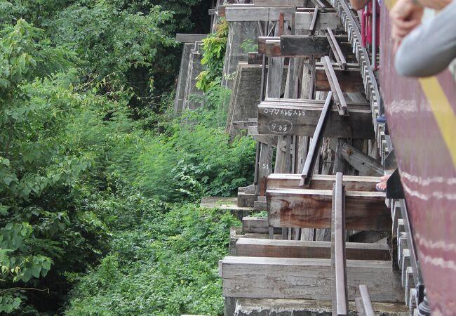 カンチャナブリー 旧泰緬鉄道