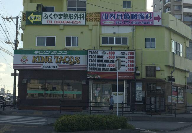 キングタコス 長田店