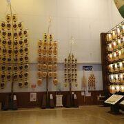 竿灯まつりをはじめ市内に伝わる民俗芸能を学べるスポット