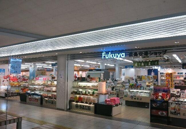 広島空港福屋ショップ