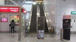 マレーシア航空 ゴールデン ラウンジ リージョナル (クアラルンプール国際空港)