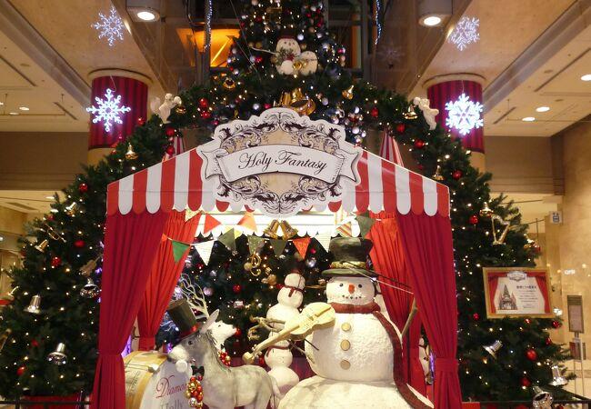 ディアモール ブライトクリスマス