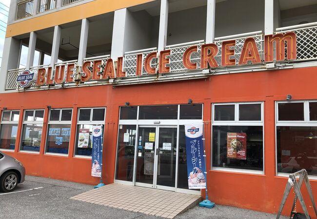 海を見ながら定番アイスクリーム
