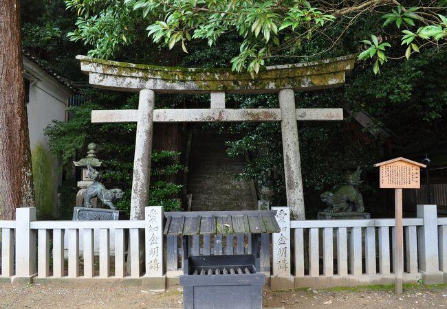 金刀比羅宮 睦魂神社