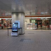 駅直結の商業施設