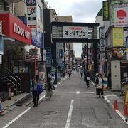 街歩きが楽しい都内屈指の人気商店街