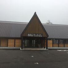旭岳ビジターセンター