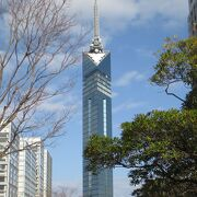 ランドマーク・タワーです。