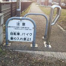 せせらぎ公園