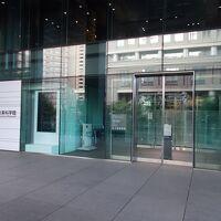 東芝未来科学館 写真
