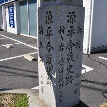 源平屋島合戦の史跡