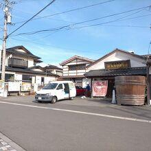 丸井伊藤商店