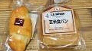 LE BIHAN (芦屋大丸店)