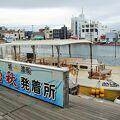 三崎港と城ヶ島を結ぶ復活した渡し船です。