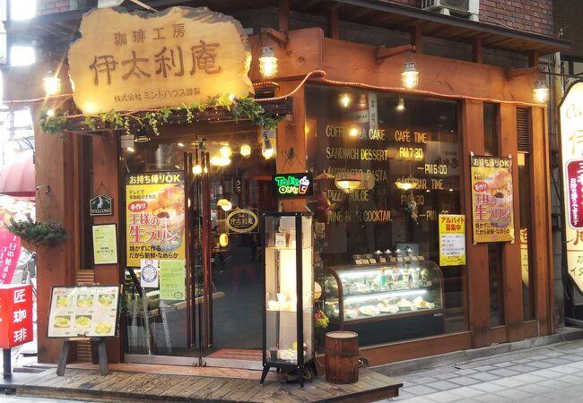 カフェ 伊太利庵 堺東店